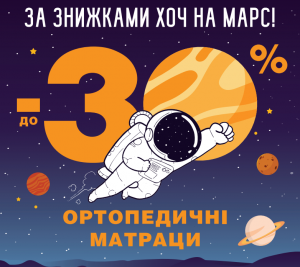 Беспружинный матрас 80 на 190 Sleep&Fly Mini Memo 2 в 1 Kokos