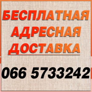 Матрас 90*200 Doctor Health Orthopedic Maxi Effect
